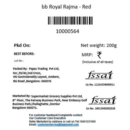 bb Royal Rajma - Red, 200 g Pouch