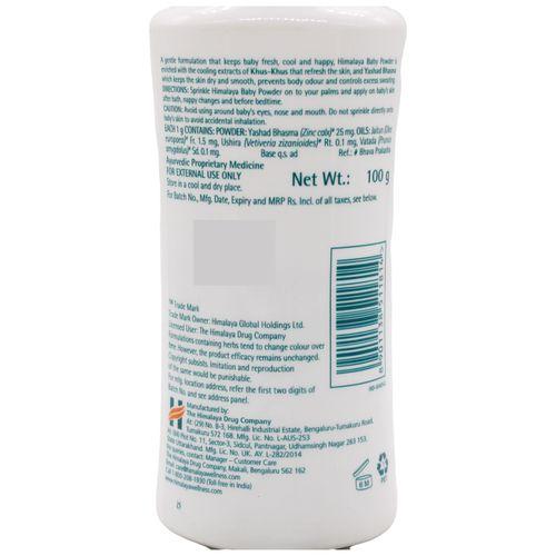 Himalaya Baby Baby Powder, 100 g Bottle