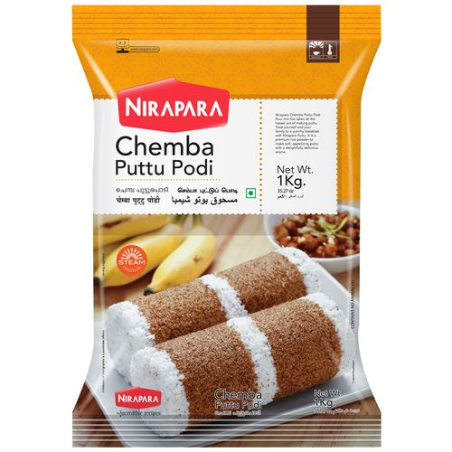 Nirapara Chemba Puttu Podi, 1 kg Pouch