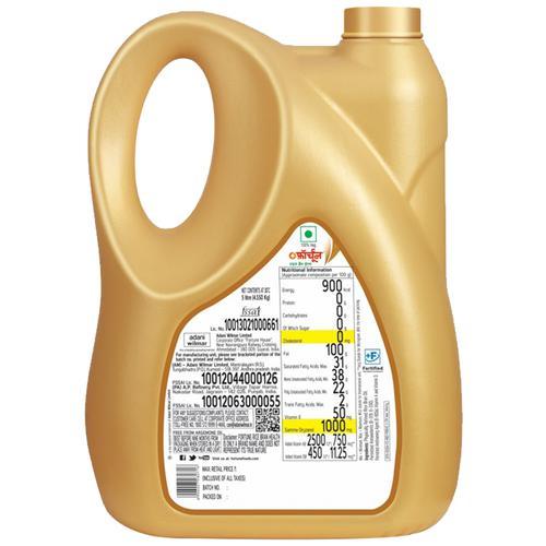 Fortune  Refined Oil - Rice Bran, 5 L Can