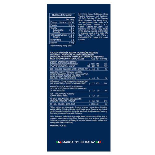 Barilla Durum Wheat Pasta - Farfalle, 500 g Carton