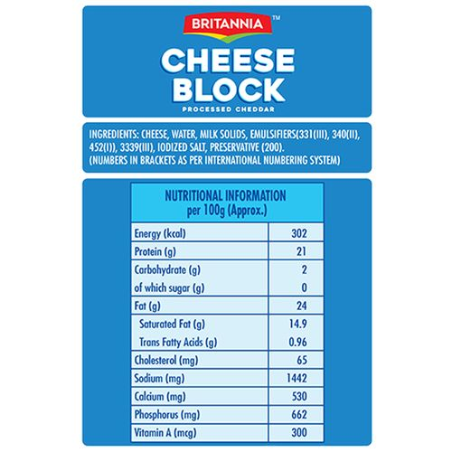 Britannia Cheese Block, 400 g Box