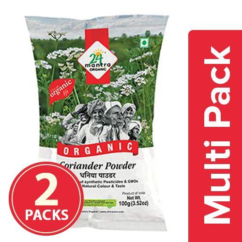 24 Mantra Organic Powder - Coriander, 2x100 gm Multipack