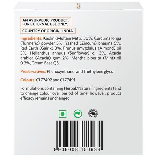 Vlcc Skin Defense Mud Face Pack, 70 g