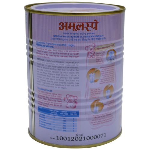 Amul Infant Milk Food - Amulspray, 500 g