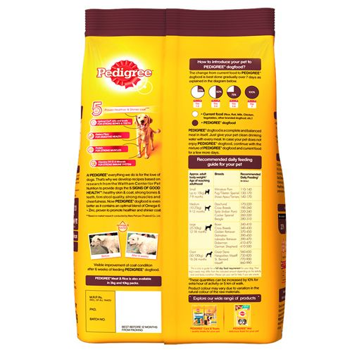 Pedigree Dry Dog Food - Meat & Rice, For Adult Dogs, 1.2 kg