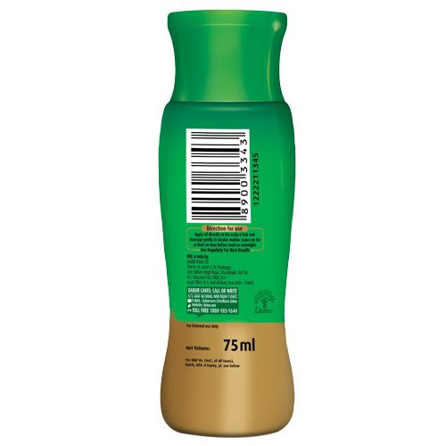 Dabur Vatika - Enriched Coconut Hair Oil, 75 ml
