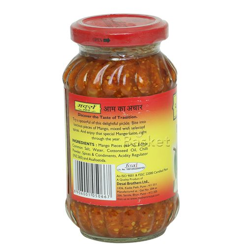 Mothers Recipe Pickle - Mango, 300 g Jar