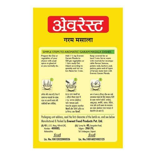 Everest Garam Masala, 50 g Carton