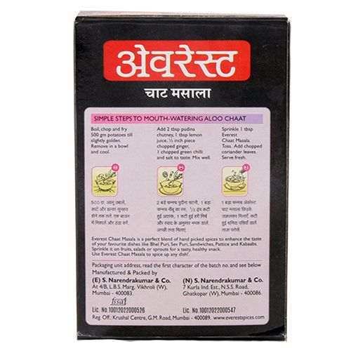 Everest Masala - Chhole, 50 g Carton