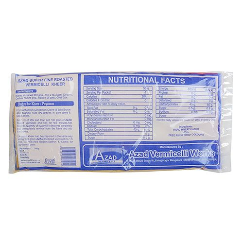 Azad  Vermicelli - Roasted, 200 gm Pouch