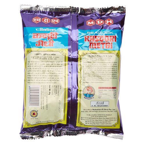 Mdh Peacock - Kasoori Methi, 50 gm Pouch
