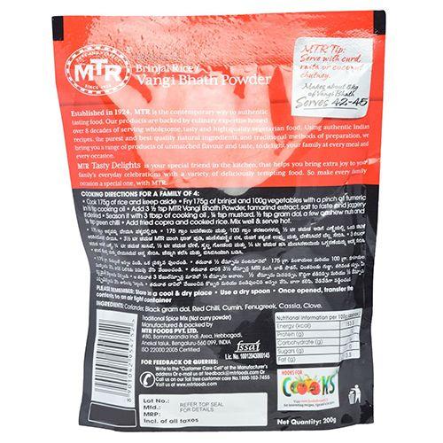 MTR Vangi Bhath, 200 g pouch