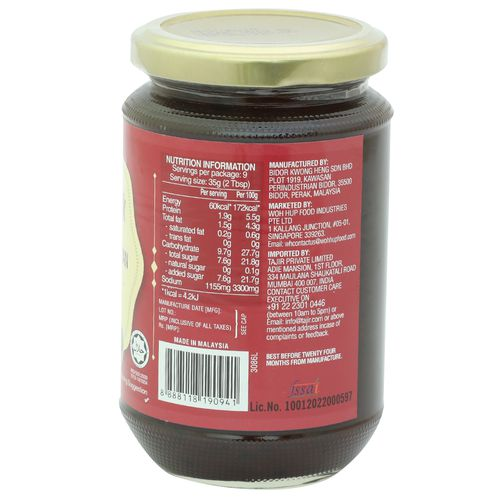 Woh Hup Sauce - Spicy Black Bean, 340 g