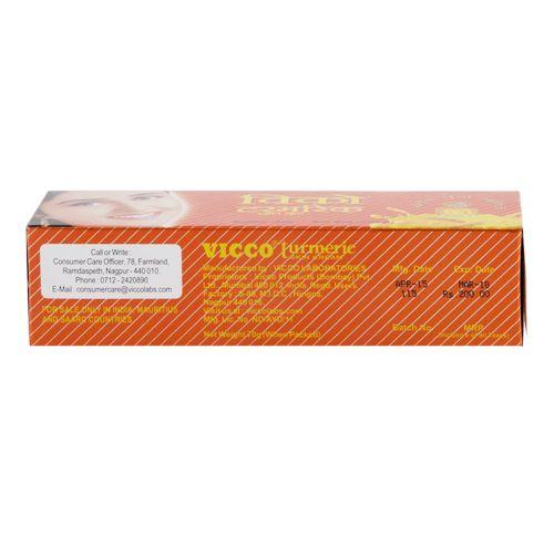 Vicco Skin Cream - Turmeric (Ayurvedic Medicine), 70 g Tube