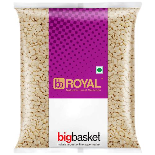 BB Royal Urad Dal/Uddina Bele - Split, 200 g Pouch