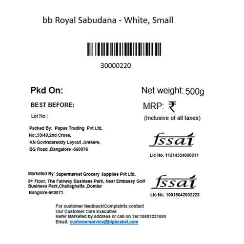 BB Royal Sabudana - White, Small, 500 g Pouch