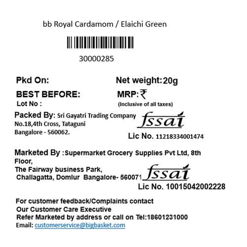 BB Royal Cardamom Green/Elakki, 20 g Pouch