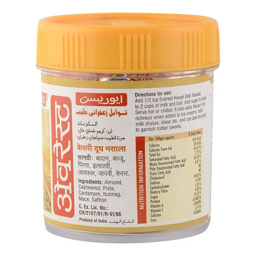 Everest Kesari Milk Masala, 50 g Bottle
