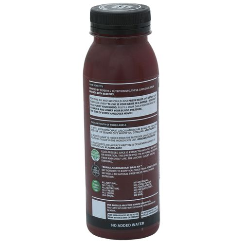 Raw Pressery Flush - 100% Natural, Cold Pressed Juice With Apple, Beetroot & Carrot, 250 ml Bottle