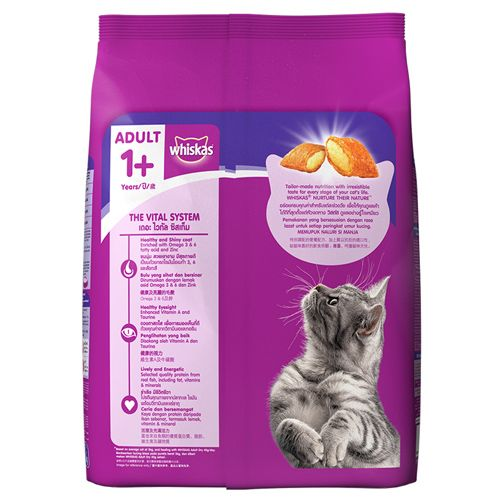 Cat Food - Dry, Mackerel Flavour, For Adult, +1 Year