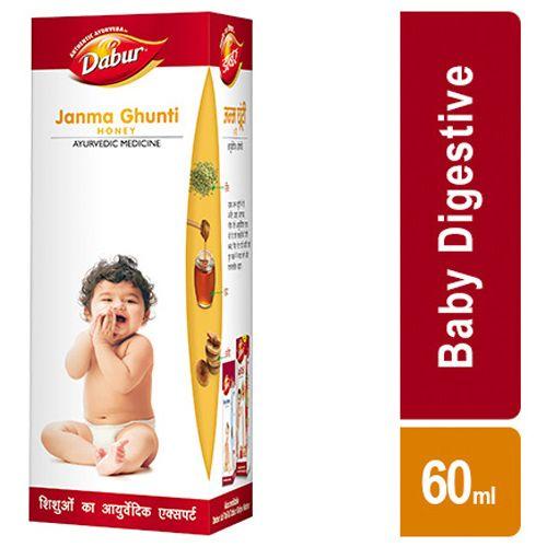Dabur Janma Ghunti - Indigestion in children, 60 ml