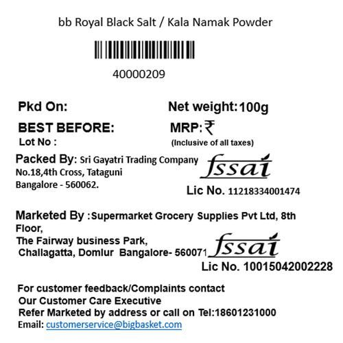 BB Royal Black Salt/Kala Namak Powder, 100 g