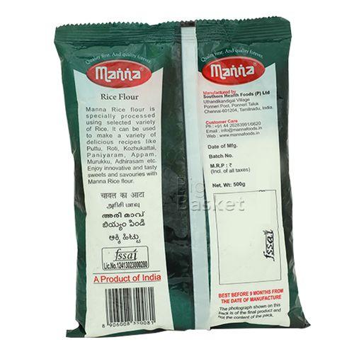 Manna  Flour - Rice, 500 g Pouch