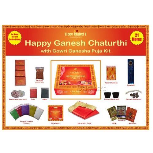 Om Bhakti Kit - Gowri Ganesh Puja, 1 pc