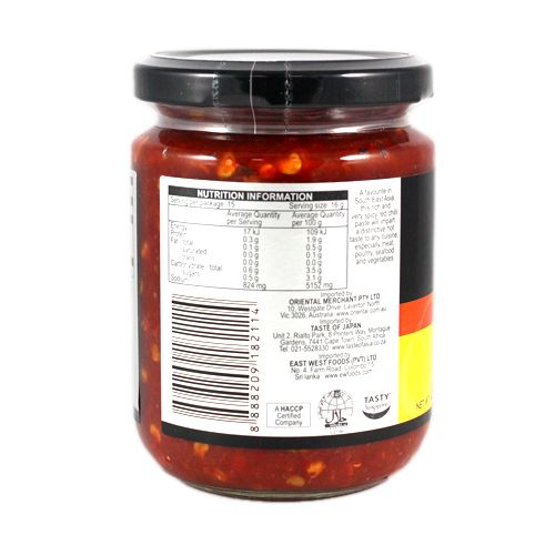 Ongs Sambal - Oelek, 240 ml Jar