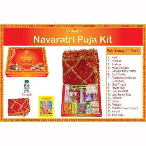 Om Bhakti Kit - Navaratri Puja, 1 pc