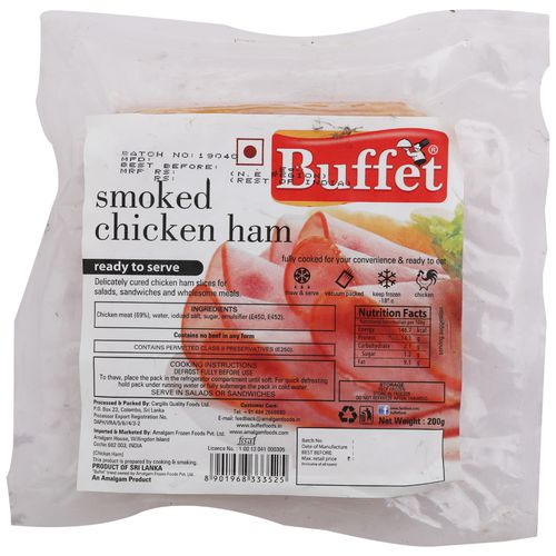 Buffet  Smoked Chicken Ham - Ready To Serve, 200 gm Pouch