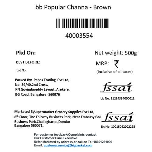 bb Popular Channa - Brown, 500 g Pouch