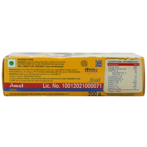 Amul Processed Cheese Block, 200 g Carton