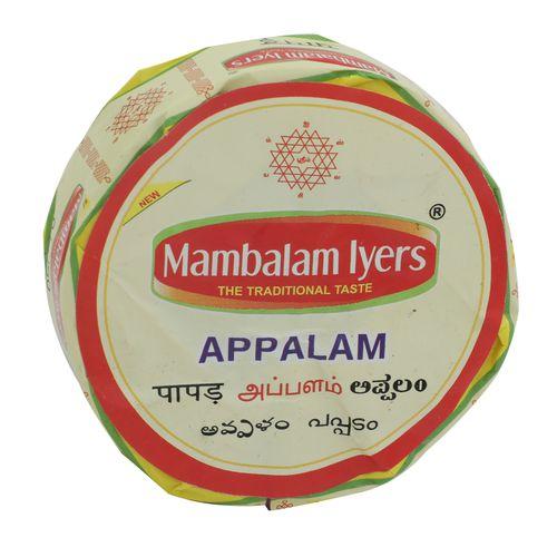 Mambalam Iyers Appalam - Size No 5, 150 gm Pouch
