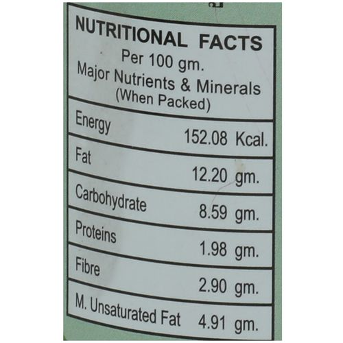 Mambalam Iyers Pickle - Citron, 500 g Bottle