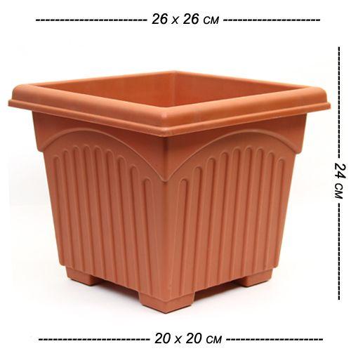 Kr Square Planter - 12, Upper 26 X 26 cm Height 24 cm