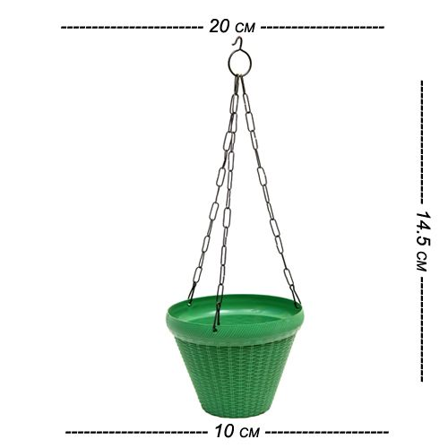 Kr Atlantic Hanging Pot - Cane Type (Pack of 4), Open Dia 20 cm Height 14.5 cm