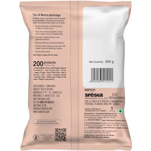 24 Mantra Organic - Turmeric Powder/Arisina Pudi, 200 g Pouch