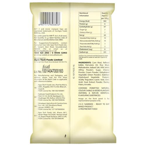 ACT II Cheese Bakes Combo, 110 g (Buy 1 Get 1 Free)