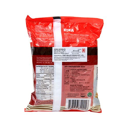 Koka Instant Noodles - Black Pepper Fried, 85 g Pouch