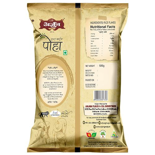 Amwel Poha, 500 g