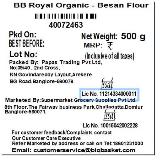 BB Royal Organic - Besan/Kadale Hittu, 500 g