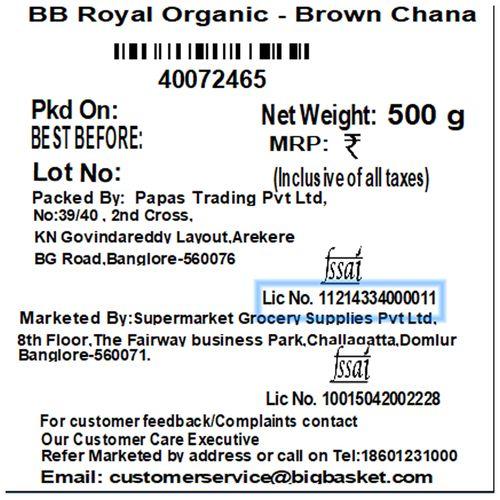 bb Royal Organic - Brown Chana/Channa Brown, 500 g
