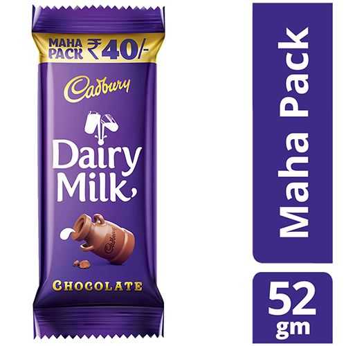cadbury dairy milk changing consumer perception In 2011, cadbury dairy milk (diary milk) was the market leader in the chocolate confectionery market in india with a market share of around 70% the company had come a long way since the 1990s when indian consumers considered diary milk as a product meant for children adults were thus, not its major consumers.