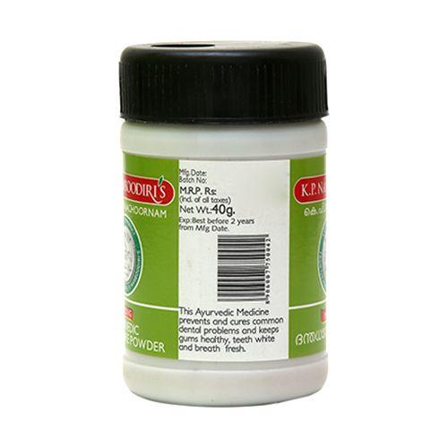 K.P. Namboodiris Ayurvedic Tooth Powder - Strong, 40 g