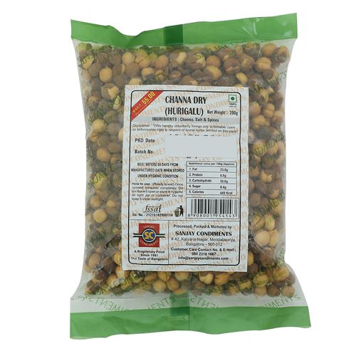 Sanjay  Namkeen - Channa Dry, 200 g