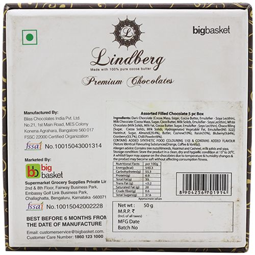 Lindberg Assorted Gift Box - Pure Belgian Chocolate Truffles, 50 g, 5 pcs