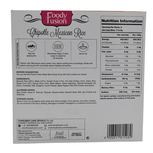 Foody Fusion Ready Meals - Chipotle Mexican Rice, 250 g