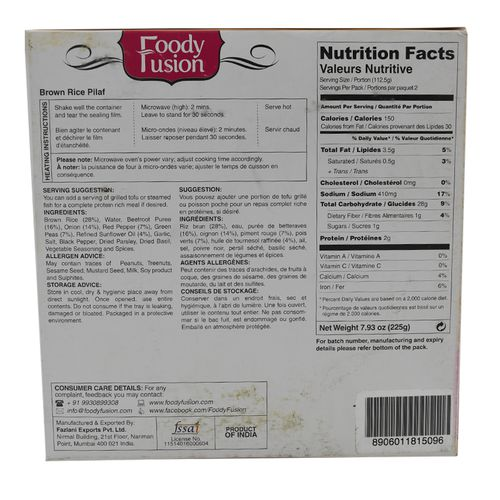 Foody Fusion Ready Meals - Brown Rice Pilaf, 225 g